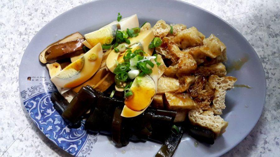 ping-xi-food-7