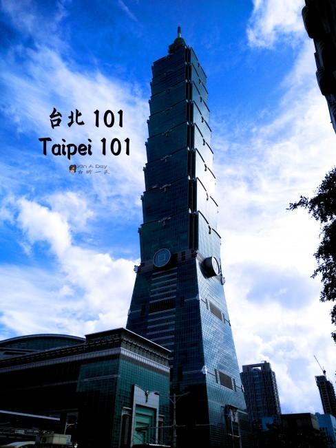 台北 101 Taipei 101