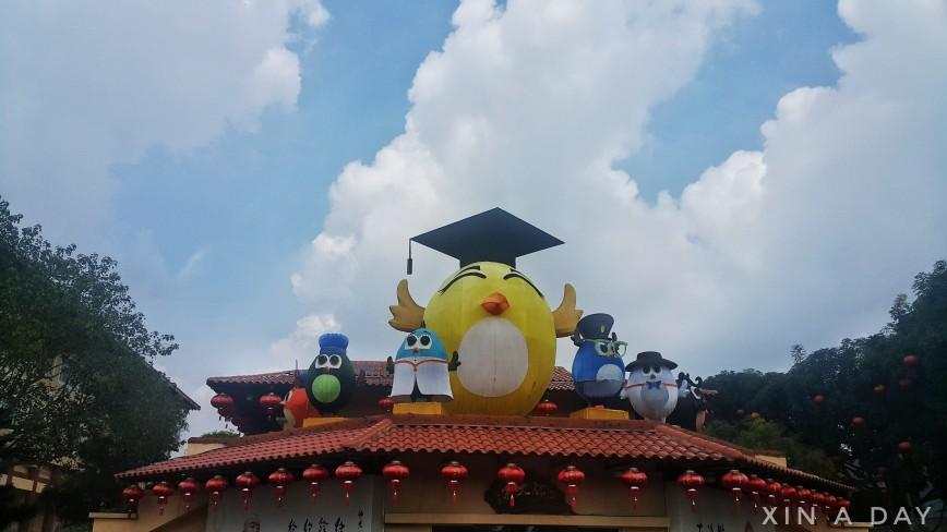 平安灯会花艺展 @ 佛光山东禅寺 Dong Zen Temple