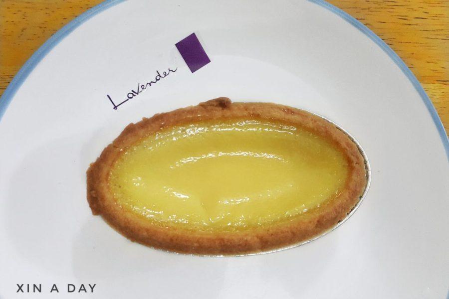 Lavender Bakery @ MyTOWN