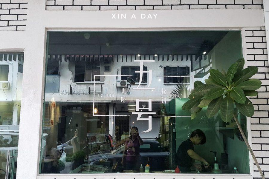 五号咖啡.松饼屋 Cafe 5 @ Pudu