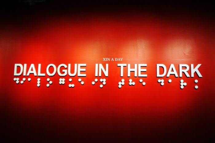 黑暗中对话 Dialogue in The Dark @ The Weld
