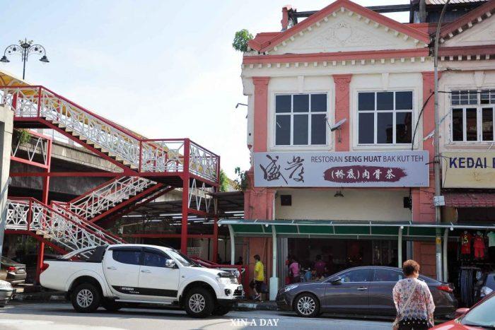 肉骨茶的历史 History of Bak Kut Teh