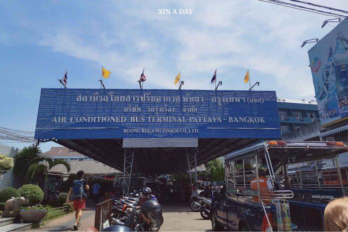 芭提雅 Pattaya