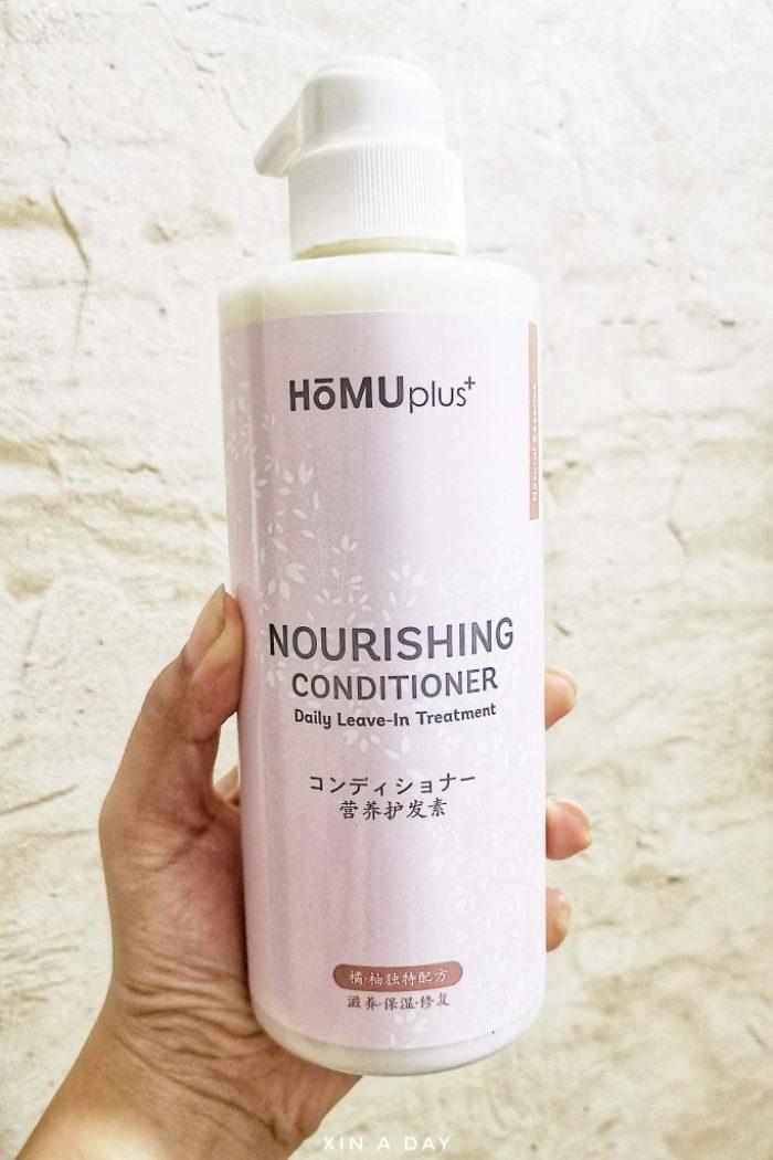 Homuplus Nourishing Conditioner