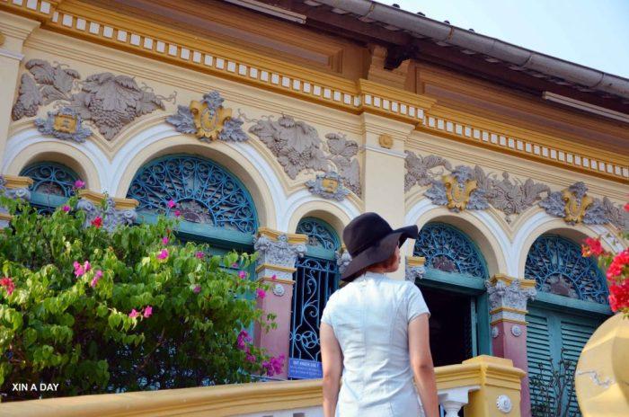 杨氏祠堂 Binh Thuy Ancient House
