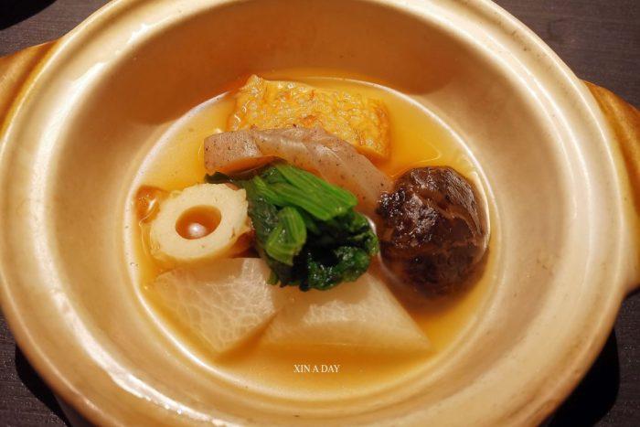 Hanare Japanese Restaurant