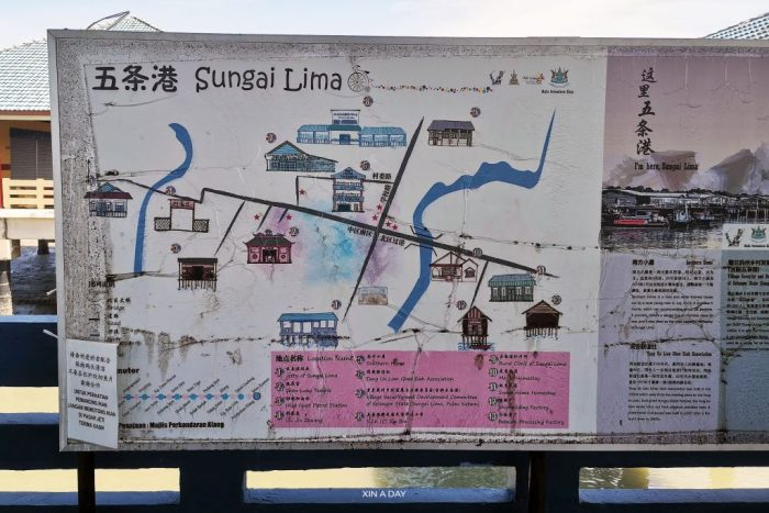 雪兰莪五条港 Sungai Lima