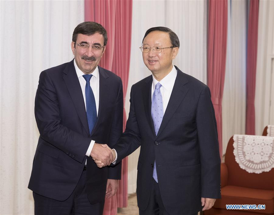 CHINA-BEIJING-YANG JIECHI-TURKISH DELEGATION-MEETING (CN)