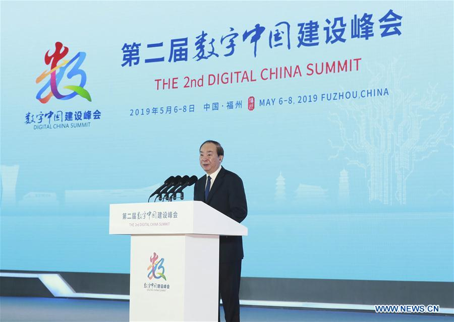 CHINA-FUJIAN-HUANG KUNMING-DIGITAL CHINA SUMMIT-SPEECH(CN)