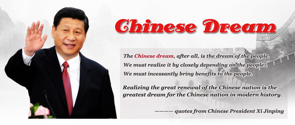 Image result for chinese dream