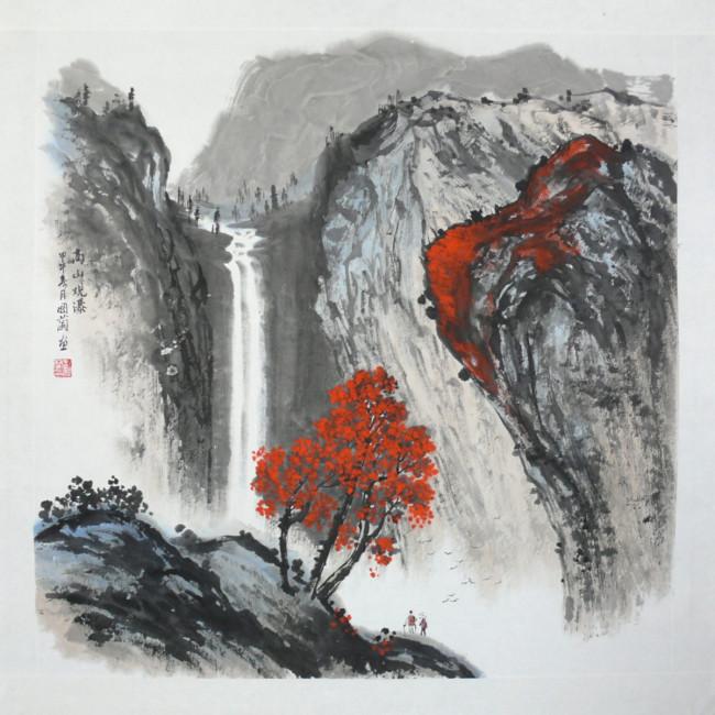 Fish Fisch Chinese Painting Chinesischer Malerei Hand Painted