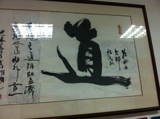 è tempo di trovare la nostra via nel Wushu...