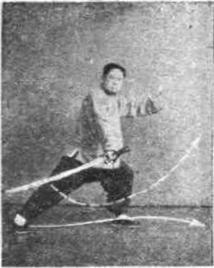 《太極刀》 傅鍾文 蔡龍雲 (1959) - photo 18