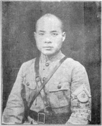 《實用大刀術》 金恩忠 (1933) - portrait