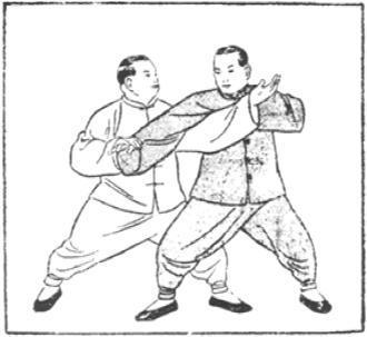 TAIJI TWO-PERSON SET (TAIJI SANSHOU DUIDA)   Brennan Translation