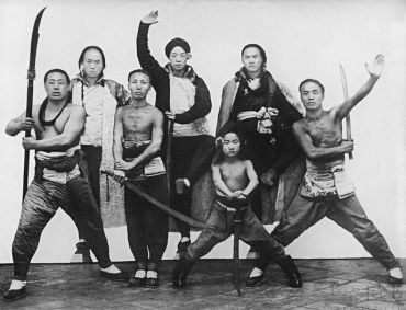 """Varieties of """"Tradition"""": Work, Play and Leisure in Martial Arts"""