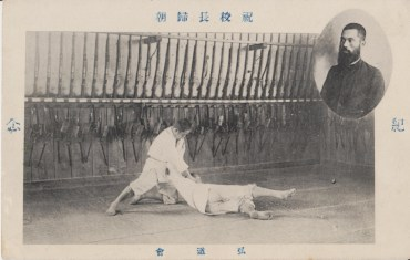 Judo in Taiwan, 1895-1945: The Dark Side of Martial Arts Politics