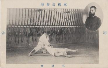 Judo in Taiwan, 1895-1945: The Dark Side of Martial Arts Politics