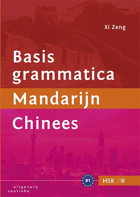 Basisgrammatica Mandarijn Chinees