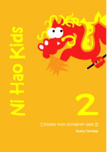 chinees voor kinderen 2