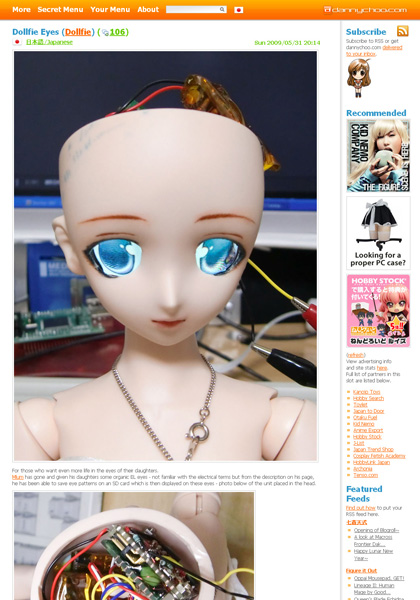 Danny Choo - Dollfie Eyes
