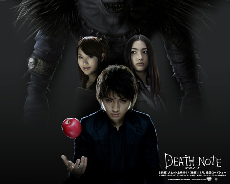 Death Note (Live Action, 2006)
