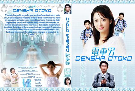 Densha Otoko (TV Drama, 2005)