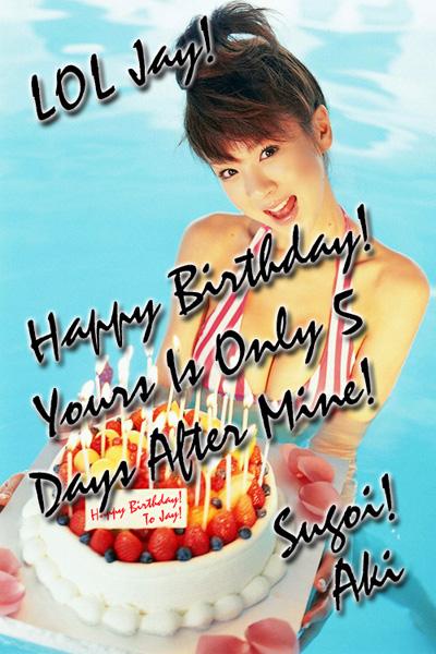Aki Hoshino | 호시노 아키 | 星野亞紀 | ほしのあき  | Fake Message But Genuine Birthdays, LOL