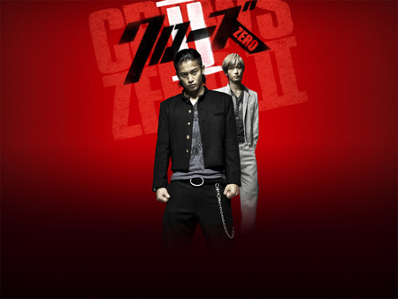 Shun Oguri | Crows Zero II (2009)