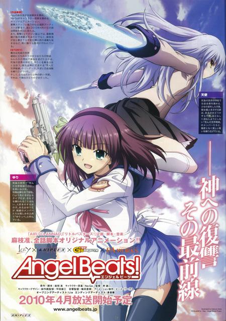 Angel Beats! | Nakamura Yuri