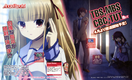 Angel Beats! | Yusa