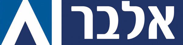albar_heb-logo-2