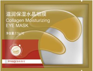 "(Предзаказ) Коллагеновые патчи под глаза ""Collagen Moisturizing EYE MASK'' (П-62511)"
