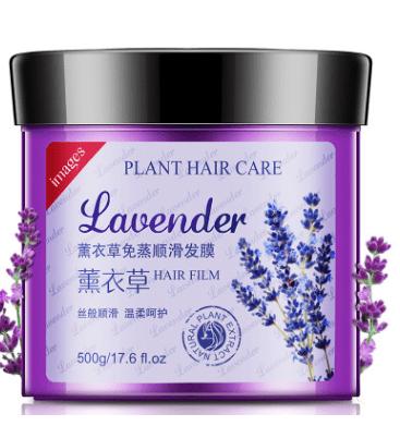 (Предзаказ) Увлажняющий лавандовый бальзам для волос  Images от «BIOAQUA».(П-3427)