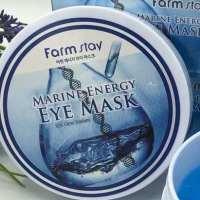 Гидрогелевые патчи с морским комплексом Farm Stay Marine Energy Eye Mask