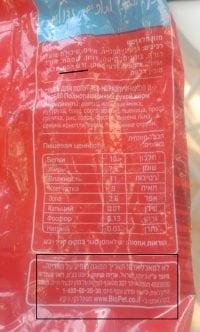 ריבוס מזון לתוכים גדולים - מכיל זרעי המפ