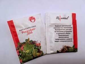 Диабетический чай фото пакетиков