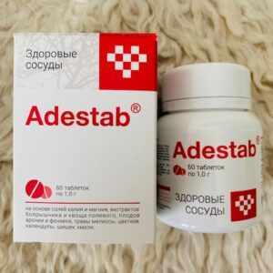 Купить препарат Адестаб с калием и магнием для лечения сосудов