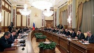 zasedanie pravitelstva