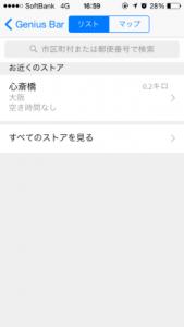 IMG_4923