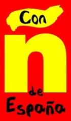 quienes-somos-con-ñ-de-españa- camisetas-polos-la-roja