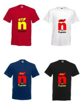 Camisetas solidarias UNISEX