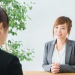 【就活講座】面接に向けてどんな対策が必要なの?|就労移行支援事業所ルーツ川崎