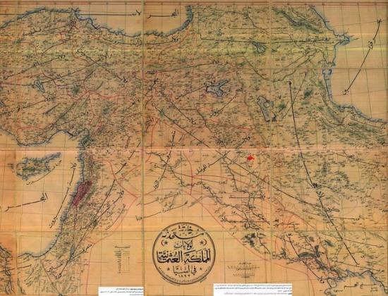 Sultan II. Sur la carte (1893) au Moyen-Orient de l'Empire ottoman à l'époque de la Abülhamit, کردستان (Kurdistan) est situé dans le Centre des cartes.