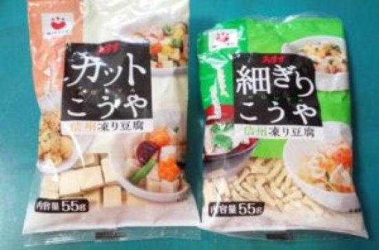 086.tofu3