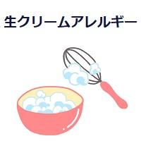 253.fresh-cream-00