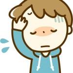 花粉症の二次症状の頭痛と吐き気・寒気・熱・だるさ・肩こりの関係