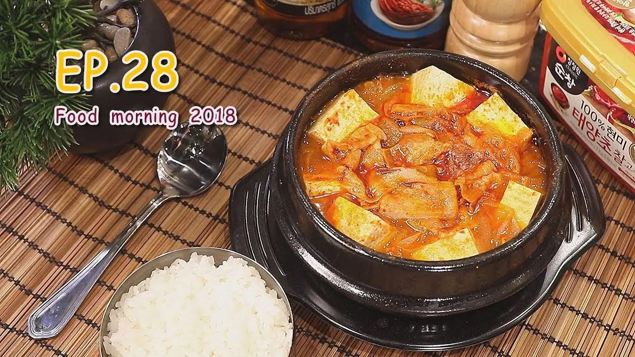 ซุปกิมจิ   เพื่อนแท้ร้านอาหาร
