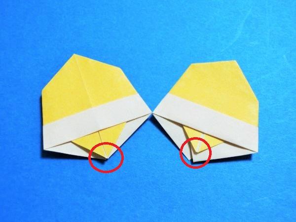 折り紙でクリスマスベルの簡単な折り方|画像と動画で作り方を確認